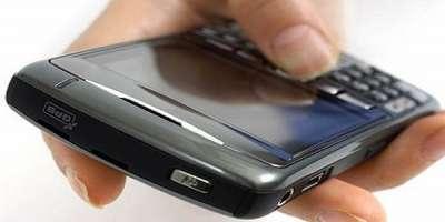 Penipuan BlackBerry